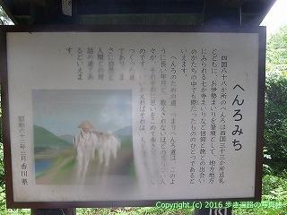 67-022香川県観音寺市