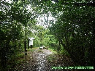 67-024香川県観音寺市