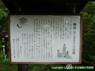 67-033香川県観音寺市