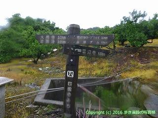 67-043香川県観音寺市