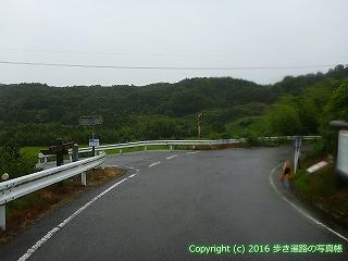 67-044香川県観音寺市