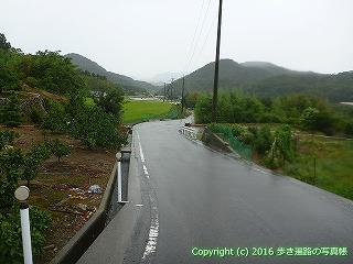 67-045香川県観音寺市