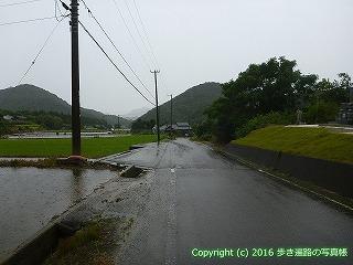 67-048香川県観音寺市