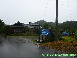 67-049香川県観音寺市