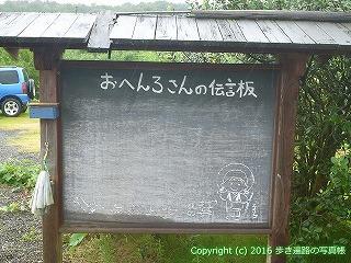 67-051香川県観音寺市