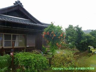 67-054香川県観音寺市