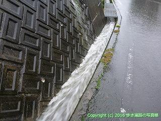 67-057香川県観音寺市