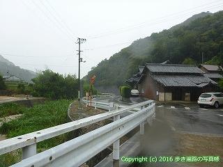 67-059香川県観音寺市