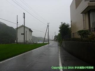 67-060香川県観音寺市