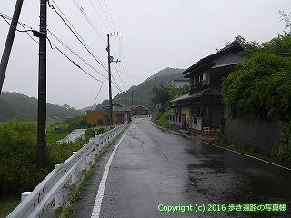 67-062香川県観音寺市