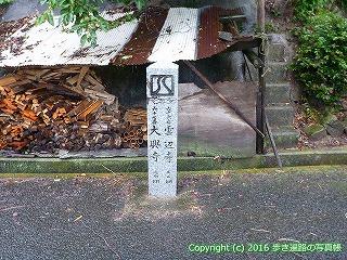 67-063香川県観音寺市