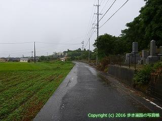 67-071香川県観音寺市