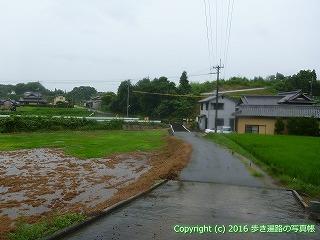 67-082香川県観音寺市