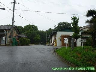 67-084香川県三豊市