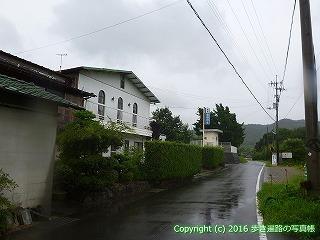 67-085香川県三豊市(宿)民宿おおひら