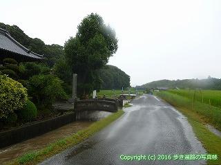 67-087香川県三豊市