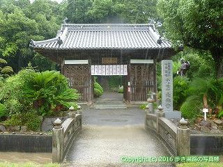 67-088香川県三豊市大興寺