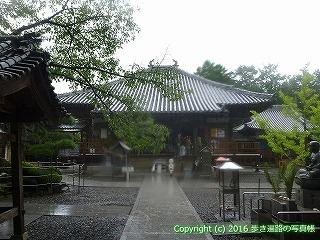 67-093香川県三豊市