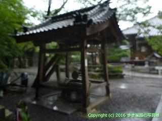 67-095香川県三豊市
