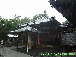 67-096香川県三豊市