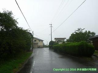 68-002香川県三豊市