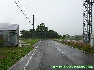 68-003香川県三豊市