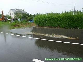 68-004香川県三豊市