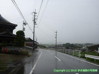 68-007香川県三豊市