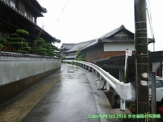 68-008香川県三豊市
