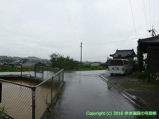 68-009香川県三豊市