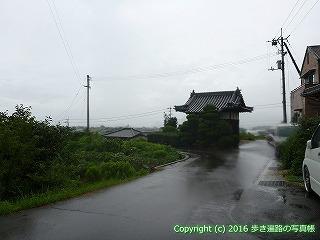 68-010香川県三豊市