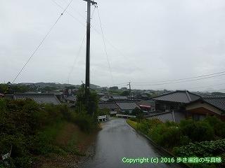 68-011香川県三豊市