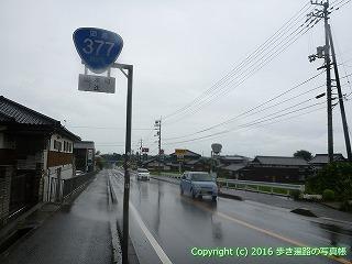 68-012香川県三豊市