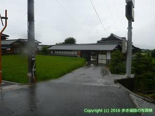 68-013香川県三豊市