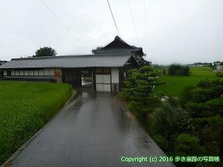 68-014香川県三豊市