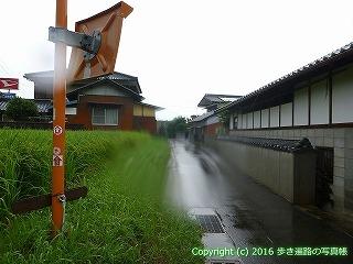 68-015香川県三豊市
