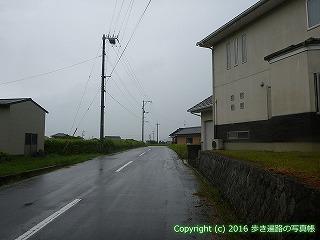 68-021香川県観音寺市