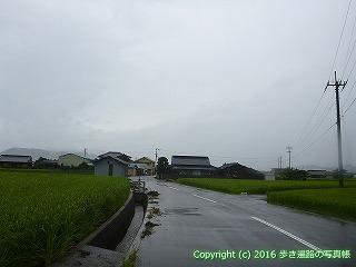 68-022香川県観音寺市