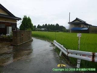 68-024香川県観音寺市