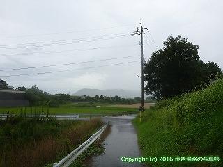 68-026香川県観音寺市