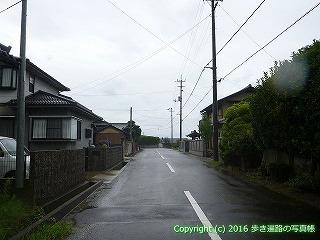 68-028香川県観音寺市