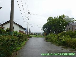 68-029香川県観音寺市