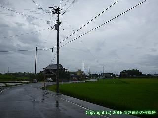 68-030香川県観音寺市