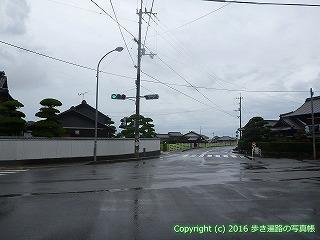 68-032香川県観音寺市
