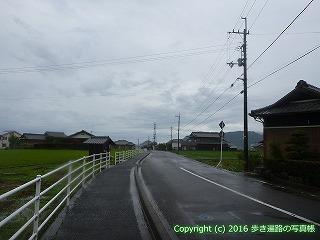 68-033香川県観音寺市