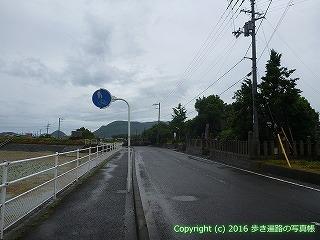68-038香川県観音寺市