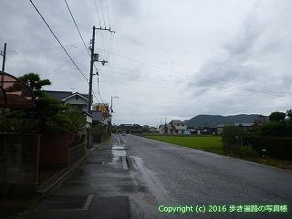 68-039香川県観音寺市