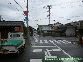 68-040香川県観音寺市