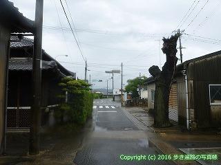 68-044香川県観音寺市池之尻交差点