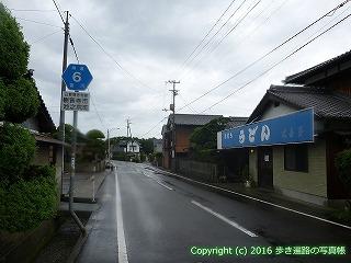 68-045香川県観音寺市大喜多うどん